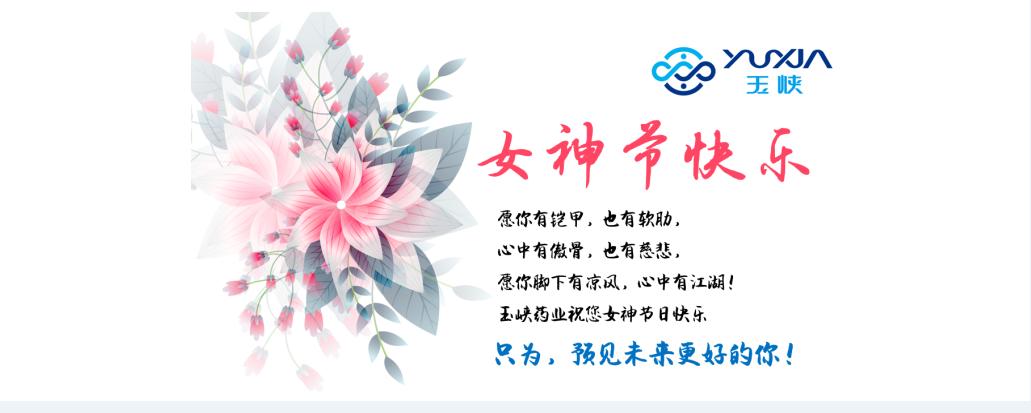 QQ图片20200318082735.png